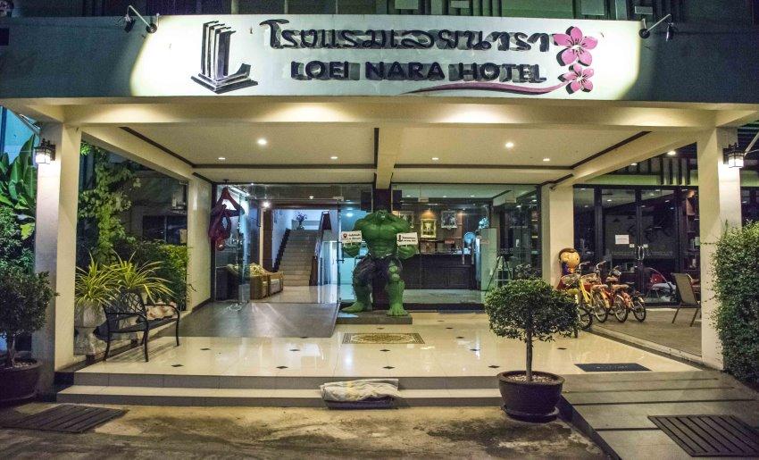 โรงแรมเลย นารา