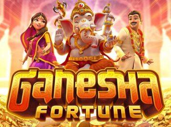 Ganesha Fortune เกมสล็อตมาแรง โบนัสแจกกระจาย